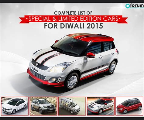 Complete List Of Special & Limited Edition Cars For Diwali