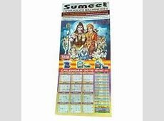 Religious Calendar at Best Price in India