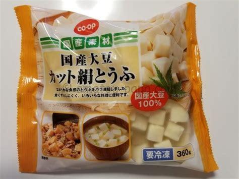 離乳食 豆腐 冷凍