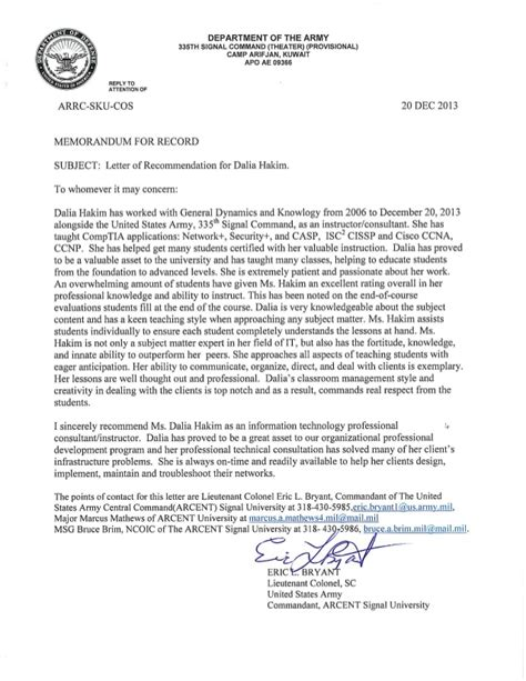 army letter  recommendation