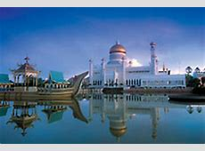 Brunei Country Profile Negara Brunei Darussalam