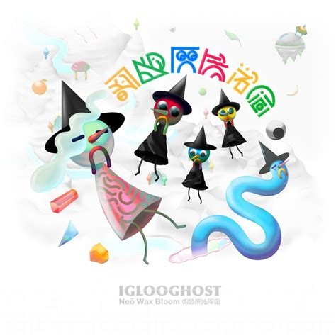 neo wax bloom iglooghost release ninja tune