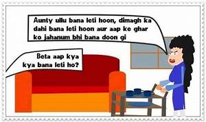 Funny Saas And Bahu Joke Funny Images Photos