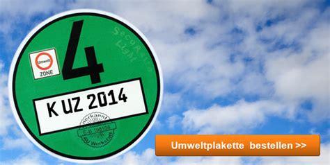 umweltplakette bestellen die umweltzone k 246 ln ab 1 juli 2014 gr 252 ner umweltplakette