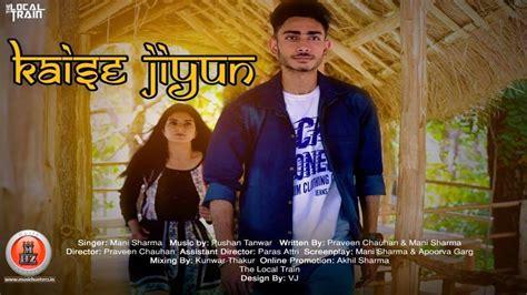 Latest Hindi Romantic Song 2017