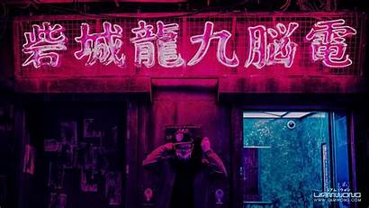 Neon Japanese Wallpapers Liam Wallpaperaccess Backgrounds Wong