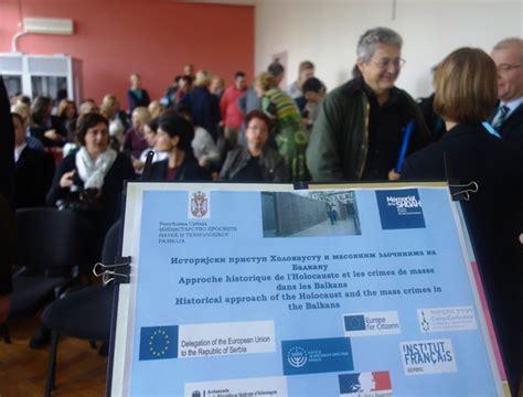 chambre de commerce franco serbe séminaire de formation sur la shoah destiné aux