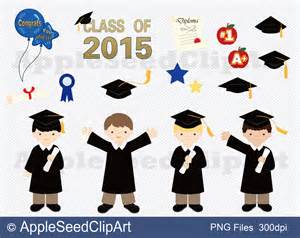 Preschool Graduation Day Clip Art