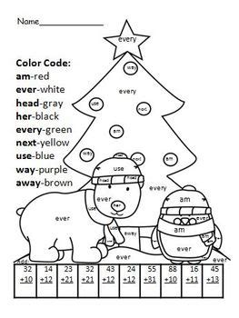 christmas worksheets  centers bell ringers story