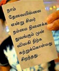 1000+ images about Tamil quotes on Pinterest | Quotes for ...