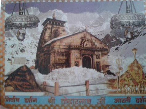 Kedarnath Yatra Photos, Pictures, Images, Wallpapers