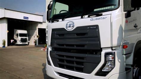 ud trucks delivering  worlds  quester youtube