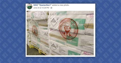 russian asbestos company put trumps face