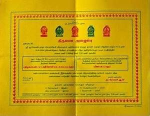 Indian style invitation design sample tamil nadu spacial for Wedding invitation samples tamilnadu