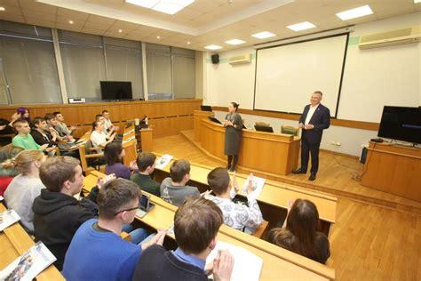 Московский институт энергобезопасности и энергосбережения — Wikimedia Foundation