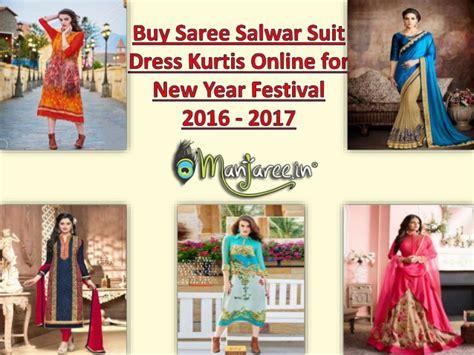 online shopping new year kurtis 2016 buy saree salwar suit dress kurtis online for new year