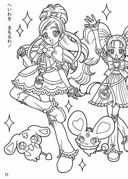 Pretty Cure Heart Max Coloring