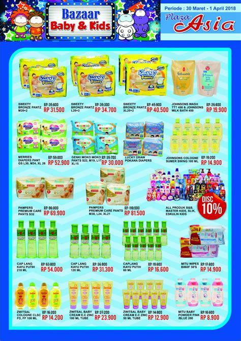 pers sweety comfort gold l 20 festival para supplier di asia belanja kebutuhan bayi dan