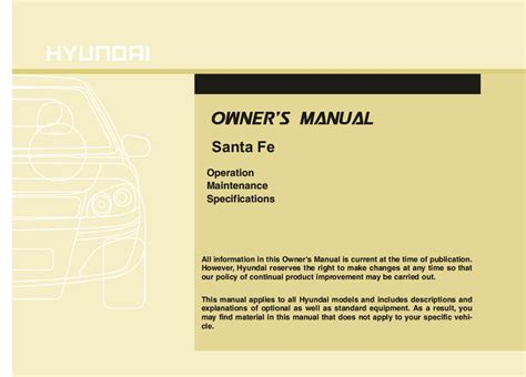 manual hyundai santa fe hyundai santa fe owners manual