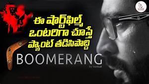 Boomerang Short Film | Suspense Thriller | 2017 best ...