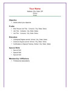 including memberships on resume basic chronological resume a4 template