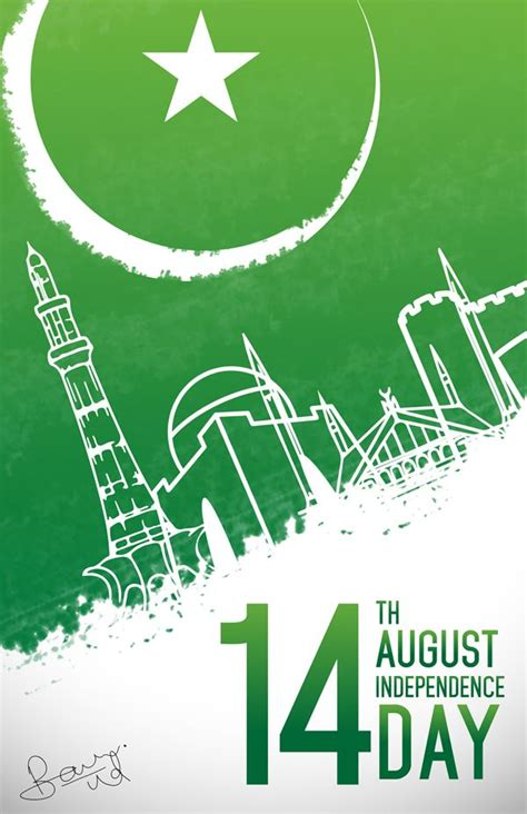 pakistans  year  independence day  august