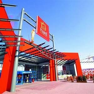 Ikea Service Center : inter ikea shopping centers rag real estate ~ Eleganceandgraceweddings.com Haus und Dekorationen