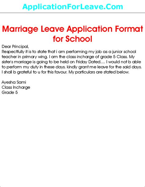 marriage leaves archives semiofficecom