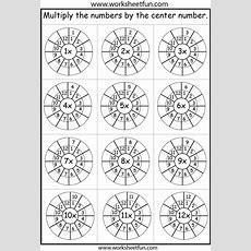 Times Table  212 Worksheets  1, 2, 3, 4, 5, 6, 7, 8, 9, 10, 11, 12,13,14,15,16,17,18,19 And