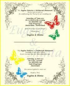 English Wedding Invitation Cards