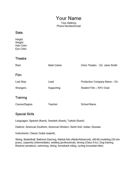 special skills acting resume template sample ms word