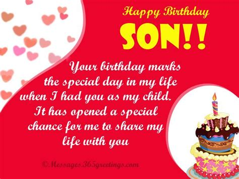 Birthday Wishes For Son 365greetingscom