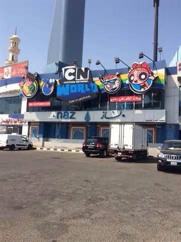 Cartoon Network World Theme Park