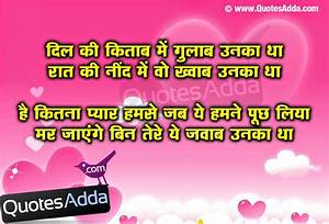 TRUE LOVE QUOTE... Hindi Font Friendship Quotes