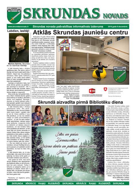 Skrundas novads decembris 2016 by Skrundas novads - Issuu