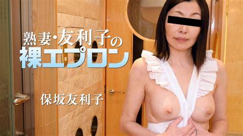 Filejoker Exclusive Heyzo Milf Wife Yuriko Naked In Apron Yuriko Hosaka