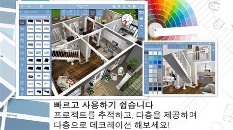android home design  apk