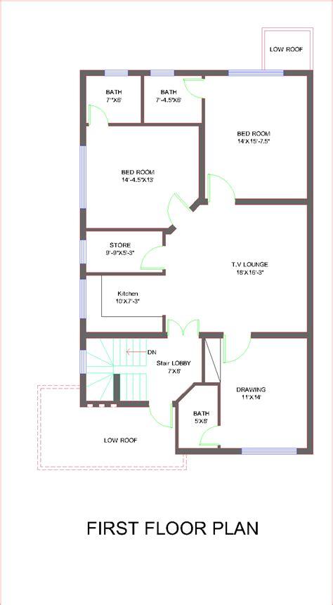 marla house plan  pakistan floorplan