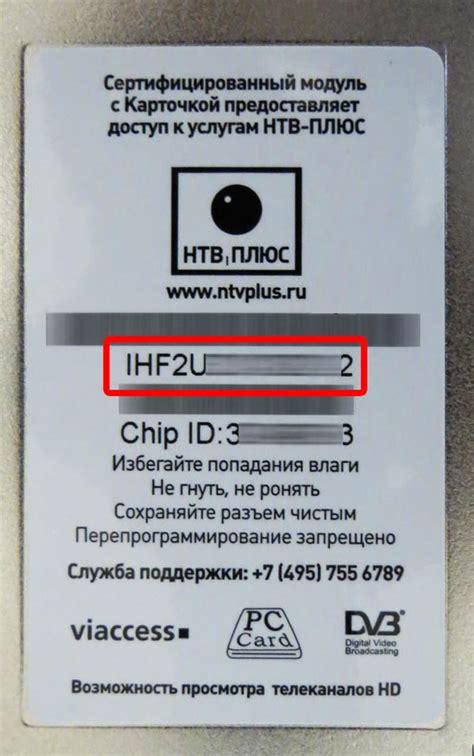 адрес по лицевому счету газпром