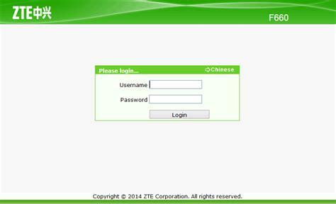 Zte ips zte usernames/passwords zte manuals. How to View zte access point password