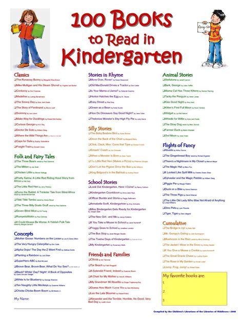 best books for preschoolers pre k kindergarten 100 books to read in kinder 100