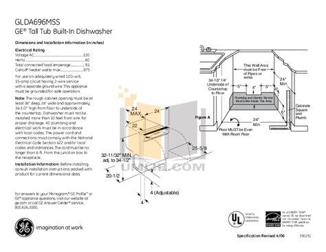 ge gldamss dishwasher manual