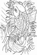 Coloring Fish Japanese Koi Coy Colouring Printable Getdrawings Drawing Getcolorings Popular Colored Oni Mask Library Colorings sketch template