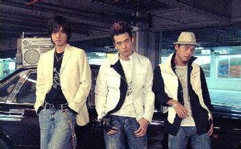 bad taiwanese group generasia