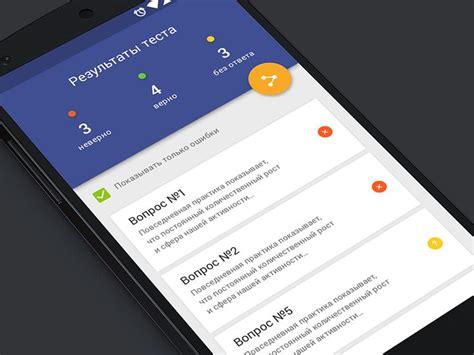 images  mobile ui list  pinterest app