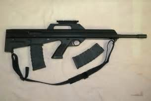 Bushmaster M17S Bullpup Rifle