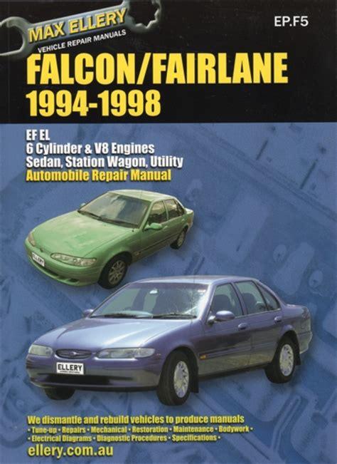 ford falcon  repair manual