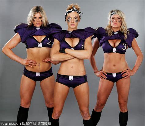 Chicas australianas de la liga rugby toman fotos sexys_Spanish.china.org.cn_中国最权威的西班牙语新闻网站