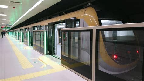 istanbul metro   driverless metro youtube