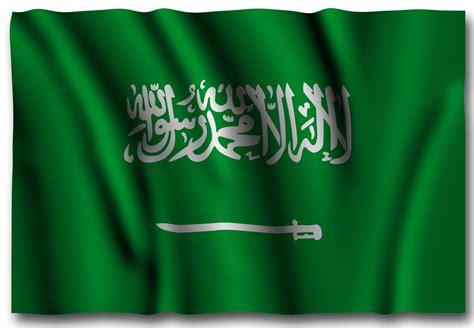 bank records reveal  saudi millions   boston